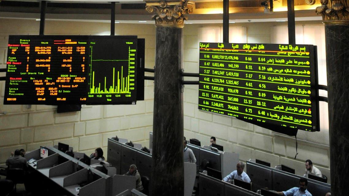 business egypt reuters
