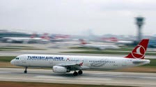Turkish Airlines plane makes an emergency landing in Morocco