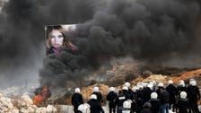 Palestinian police, refugee camp residents clash over U.N. strike