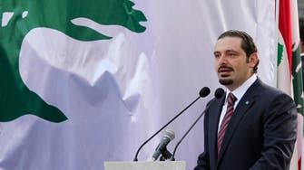 Lebanon: Saad Hariri to head 'March 14' delegation to Special Tribunal