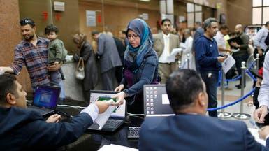مصر.. إجراءات مشددة قبل يوم من الاستفتاء على الدستور