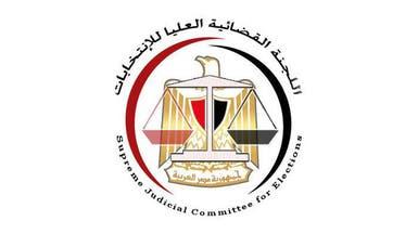 مصر.. 14 ألف قاض للإشراف على استفتاء الدستور