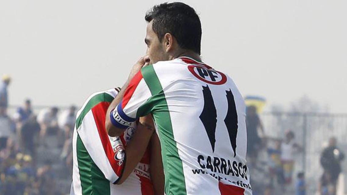 Palestino club