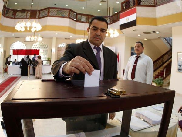 """""""نعم"""" تكتسح النتائج الأولية لتصويت المصريين بالخارج"""