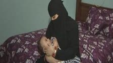 Video: Orphanage in Makkah helps find foster mothers
