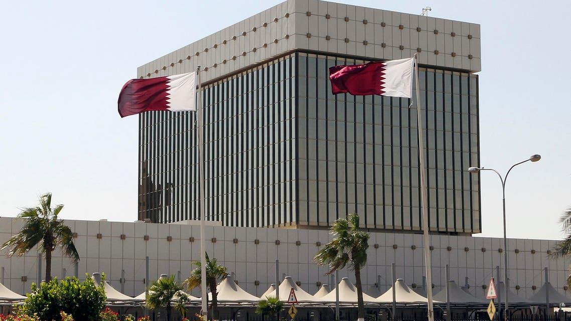 qatar central bank reuters