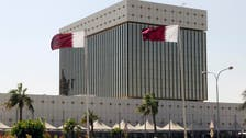 Qatar central bank to sell $6.6bn in bonds, sukuk