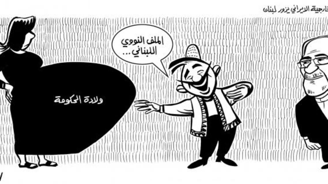 /ar/caricature