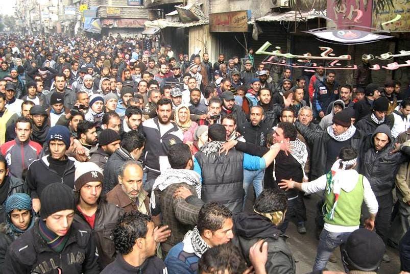 من مخيم اليرموك