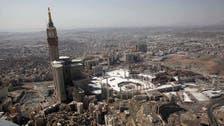 Demolition work causes Makkah homes to crack
