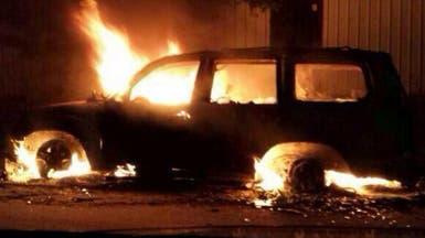 سيارة دبلوماسية ألمانية تتعرض لاعتداء بالعوامية