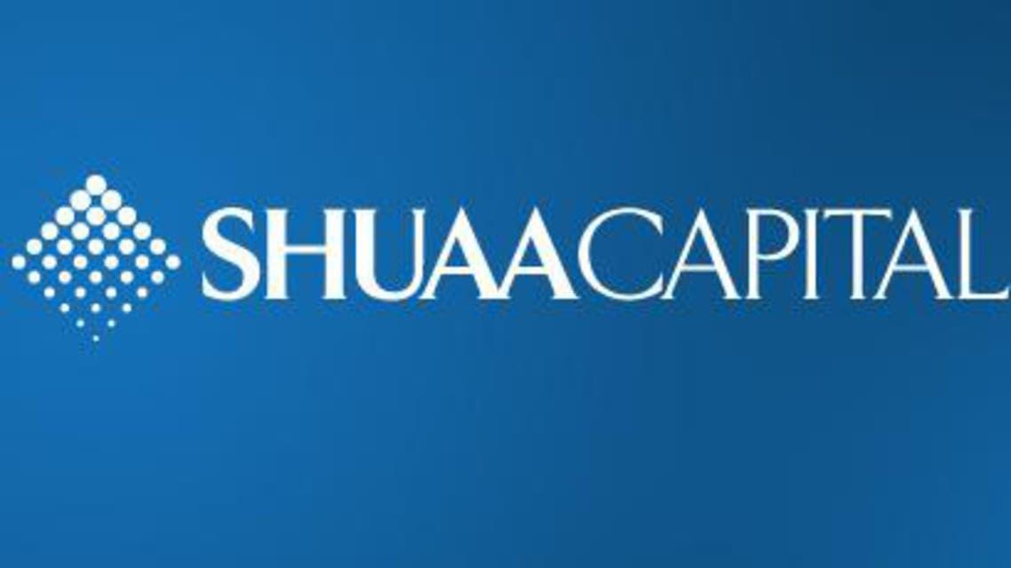 shuaa capital logo courtesy