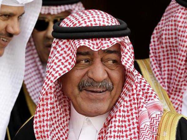تدشين مشروع لرعاية مرضى الكُلى في الرياض وجدة