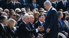 Israel buries controversial leader Sharon