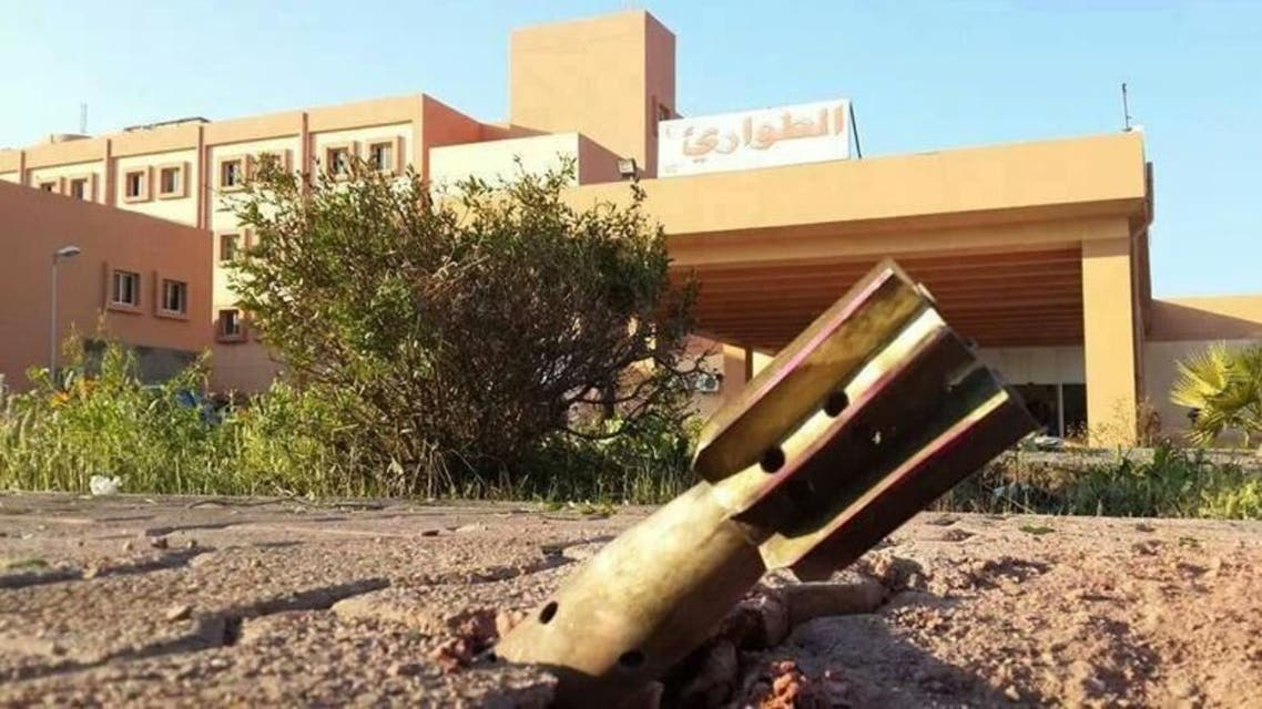 Gaza Rocket (Al Arabiya)