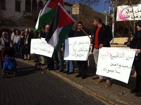 أهالي الناصرة ينفذون وقفة احتجاجية ويطالبون برفع الحصار بشكل فوري عن أهالي مخيم اليرموك