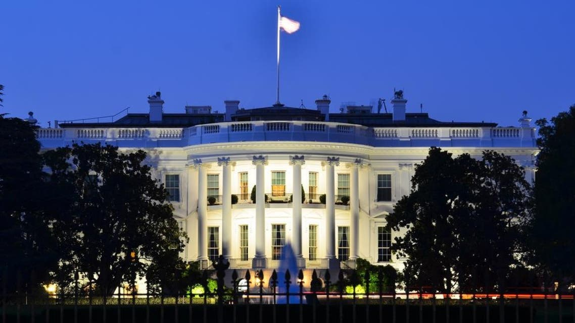 white house shutterstock