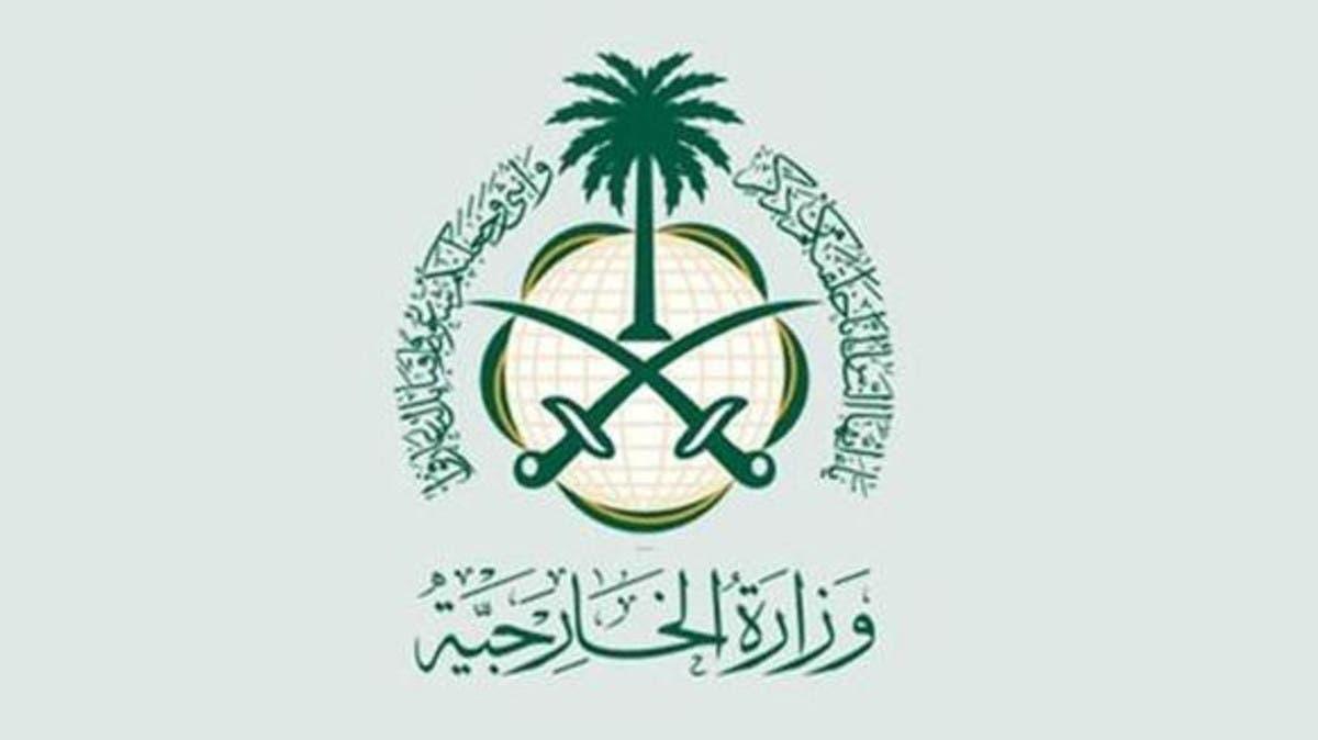 الخارجية السعودية ترفض خطط إسرائيل لإخلاء منازل فلسطينية بالقدس