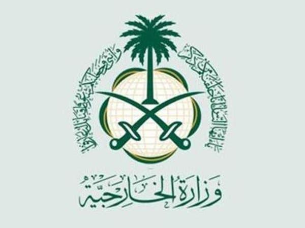 السعودية: جاستا مصدر قلق كبير للدول ويضعف السيادة