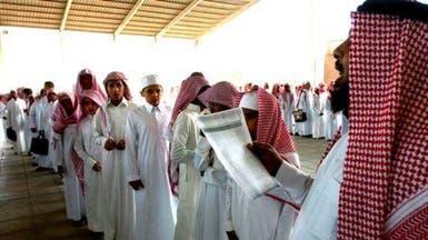 """السعودية: 86% من ميزانية """"التربية"""" أجور للموظفين"""