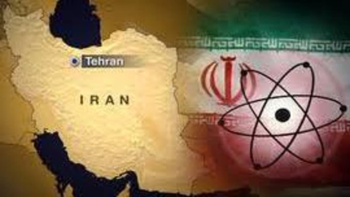 iran atomic spy