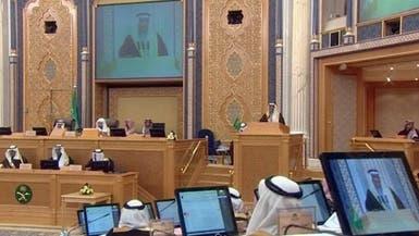 الشورى السعودي يستنكر التأخر في رفع قضايا الفساد