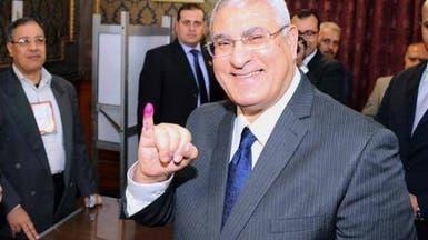 مواقع التواصل تستعرض احتفالات المصريين بالاستفتاء