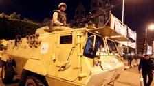 U.S. spending bill restores aid to Egypt, includes $1.5 billion