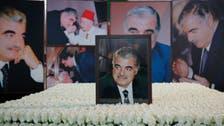 Lebanon's ex-PM Hariri assassination trial to open