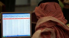 Lack of IT skills threatens to delay Saudi projects, says expert