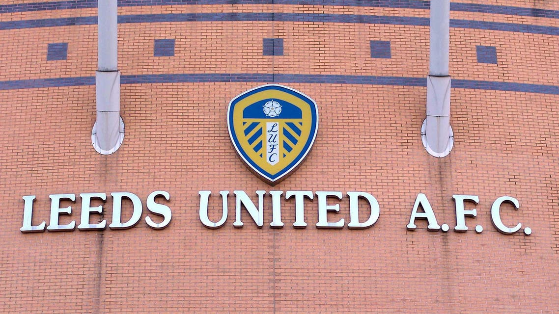 GFH bought Leeds United in December 2012 through a Dubai-based subsidiary. (File photo: Reuters)