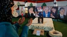 Hariri trial: Meet the judges, prosecutors and the accused