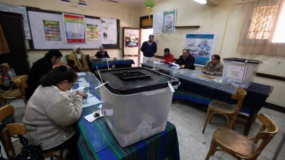انتخابات في مصر