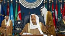 U.S., Gulf states pledge $1bn in Syria aid