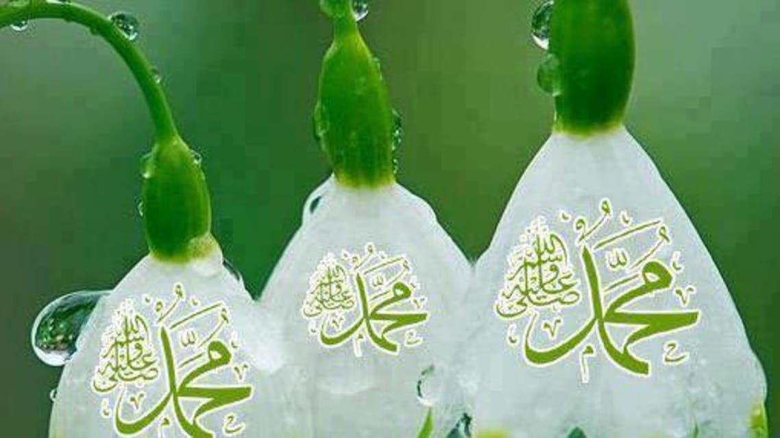naming mohammad