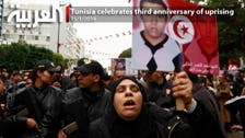 Tunisia celebrates third anniversary of uprising