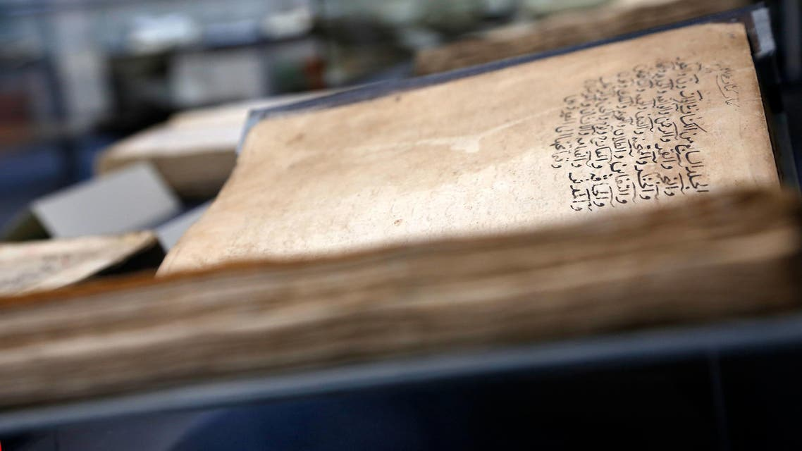 islamic manuscript bosnia AFP