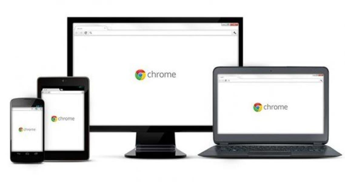 جوجل تطلق النسخة المستقرة من متصفح كروم 32