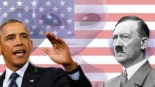 Iran's Fars News: U.S. is run by 'secret alien regime'