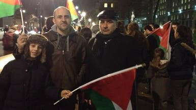 """اعتصام بلندن يطالب العالم بالتحرك لفك حصار """"اليرموك"""""""