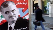 Rafiq Hariri's path to power during Lebanon's civil war