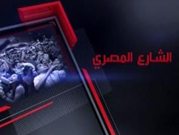 """في """"الشارع المصري"""" سرقة السيارات وعلاقتها بالتفجيرات"""