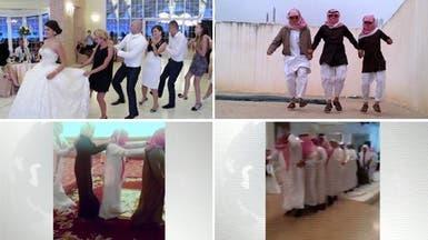 """""""رقصة البطريق"""".. ظاهرة تنتشر بين الشباب السعودي"""
