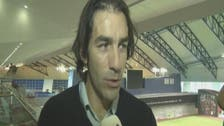 Al Arabiya's exclusive interview with French footballer Pirès