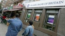 Qatar's Masraf Al Rayan says buys Islamic Bank of Britain