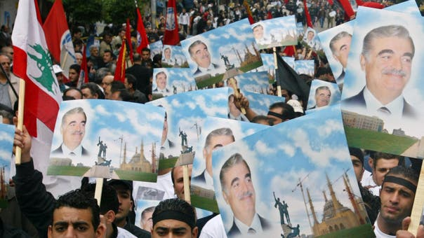 Unravelling the events leading up to Hariri's assassination