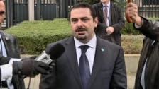 Saad Hariri: Sheltering father's assassins is a crime
