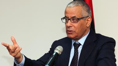 زيدان يأمر الجيش برفع الحصار عن الموانئ النفطية