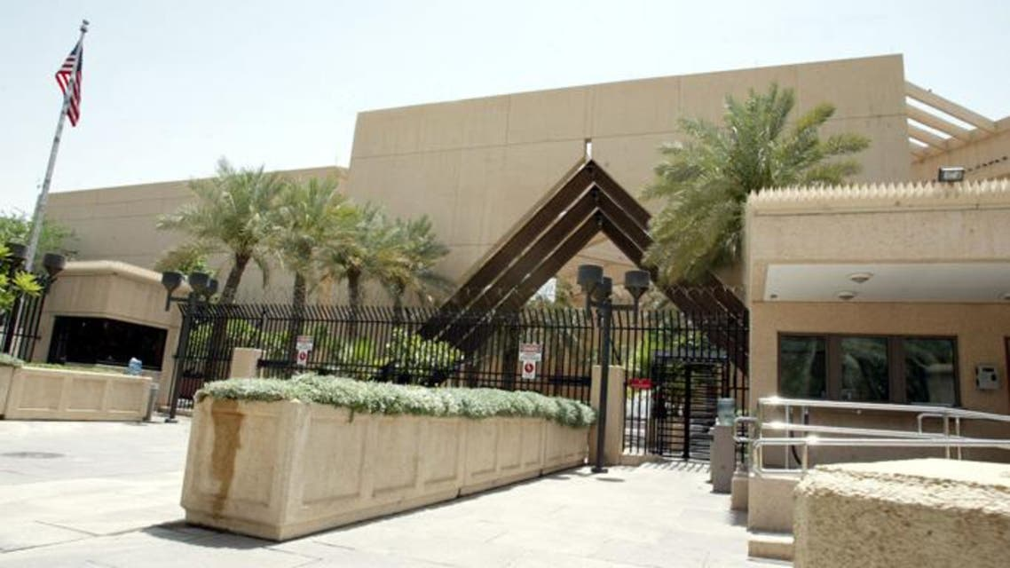 General view of the USA embassy in Riyadh, Saudi Arabia (AFP Photo / Str)