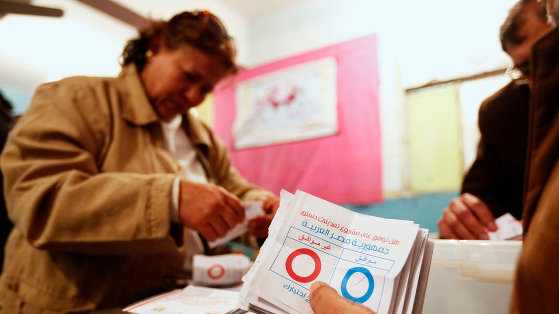 Egypt vote constitution reuters